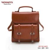 【南紡購物中心】【vensers】小牛皮潮流個性多功能包(NL1080101棕色)