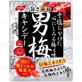 NOBEL諾貝爾男梅汁糖(80g)【康是美】