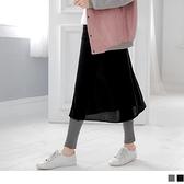 《BA2873-》假兩件式內搭褲拼接透光中長裙 OB嚴選