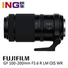 【預購】FUJIFILM GF 100-200mm F5.6 R LM OIS WR 恆昶公司貨 富士 中片幅 GF100-200mm