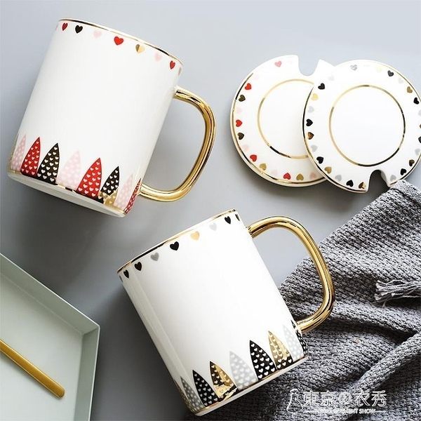ins創意陶瓷馬克杯情侶對杯簡約金水杯茶杯女辦公【快速出貨】