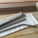【QC館】SUS316L 不鏽鋼吸管-兒童整組