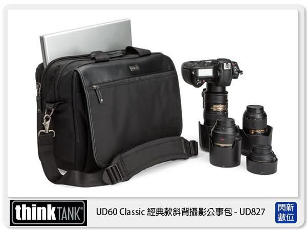 【分期0利率,免運費】 thinkTank 創意坦克 Urban Disguise 60 Classic 斜肩側背包 (公司貨)