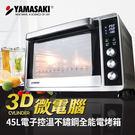 配備雙M型8根發熱管,熱能覆蓋面積更均勻 45L超大空間,採用304#不鏽鋼內膽