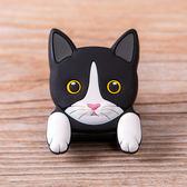 Funky貓咪便利磁鐵夾-生活工場