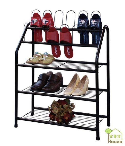 [ 家事達] TMT 黑色烤戚鋼管鞋架(TM-030)-