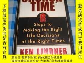 二手書博民逛書店Crunch罕見Time: 8 Steps to Making