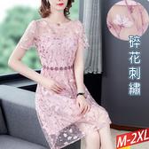 蕾絲鏤空肩刺繡洋裝 M-2XL【323643W】【現+預】-流行前線-