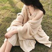 復古韓國chic風女人味慵懶風百搭馬海毛防曬衫薄款針織開衫外套女【快速出貨】