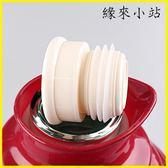 保溫壺  燒水壺熱水瓶塞子暖瓶塞開水瓶塞蓋子