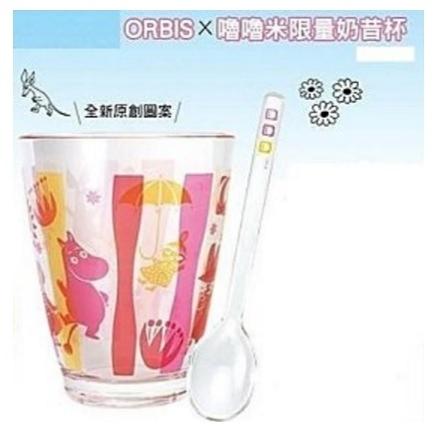 素晴館 ORBIS聯名 嚕嚕咪奶昔杯/飲料杯/冷飲杯(附攪拌棒)