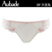 Aubade-天堂鳥S-L刺繡蕾絲三角褲(粉白)HF