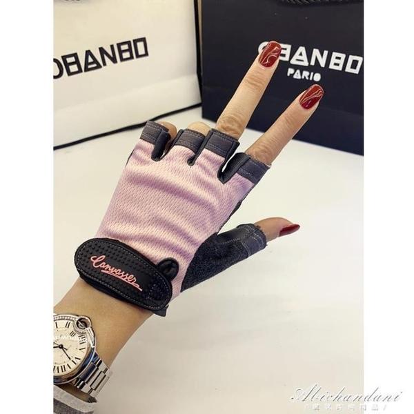 健身手套半指運動男女夏天薄防起繭耐磨器械訓練瑜伽單車擼鐵騎行 黛尼時尚精品