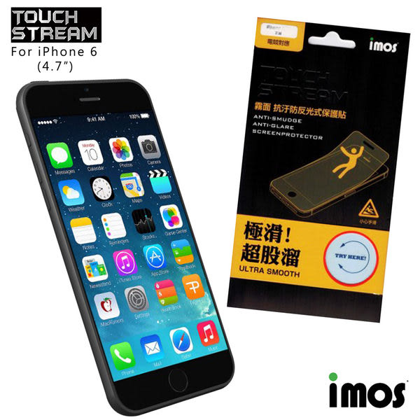 【iMos】 Touch Stream iPhone 6(4.7吋)霧面保護貼