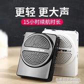 得勝E129小蜜蜂擴音器麥克風無線教師德勝擴音送話器教學專用用器 NMS名購新品