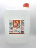 【醫博士】生發 清菌酒精75% 4公升/ 桶 【現貨 ※ 每帳號限一桶】