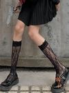 蕾絲小腿襪女洛麗塔長襪中筒jk襪子花邊日系鏤空【橘社小鎮】
