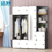 簡約現代簡易衣櫃經濟型衣櫥塑料布藝衣櫃jy   宿舍成人樹脂收納櫃 滿千89折限時兩天熱賣