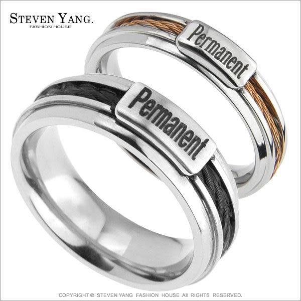情人對戒 西德鋼戒指「永恆誓言」尾戒級戒*單個價格*