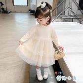 女童長袖連身裙兒童公主裙春秋季中小童打底衫紗裙【奇趣小屋】