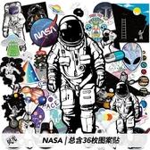 行李箱貼紙 NASA宇航員個性卡通電腦水杯貼畫吉它拉桿箱行李箱旅行箱貼紙防水 伊芙莎