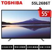 【東芝TOSHIBA】55吋Full HD LED控光護眼液晶顯示器 55L2686T