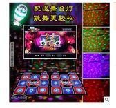 跳舞毯 投影體感按摩雙人加厚電腦電視兩用手舞足蹈跳舞機遊戲毯