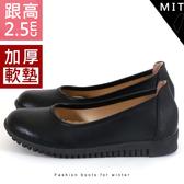 女款 素面圓頭厚底舒適 全黑上班鞋 面試鞋 楔型鞋 櫃姐鞋 娃娃鞋 OL鞋 台灣製造 59鞋廊