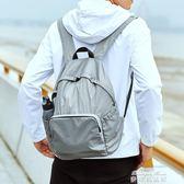 雙肩包女背包男尼龍女包可折疊旅游包韓版旅行包書包   麥琪精品屋