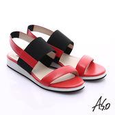 A.S.O 玩美涼夏 真皮鬆緊帶楔型涼鞋  橘紅