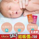 嬰兒床墊日本大和抗菌吸濕排汗透氣gloria