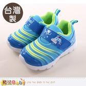 童鞋 台灣製POLI波力正版運動休閒鞋 魔法Baby