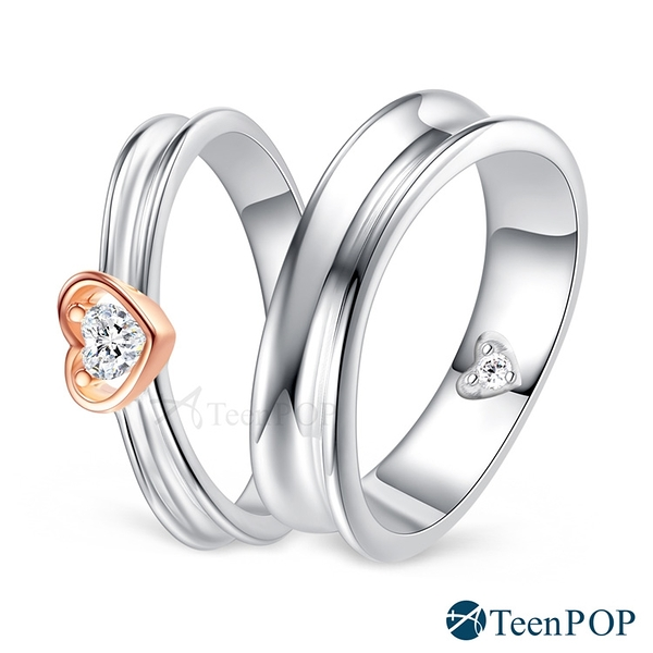 情侶戒指 ATeenPOP 925純銀對戒尾戒 真心相對 愛心戒指 求婚戒 七夕禮物 聖誕禮物 單個價格
