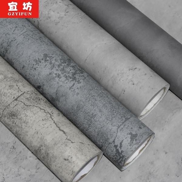 復古工業風水泥牆紙自黏灰色懷舊理發店服裝店壁紙工裝水泥灰貼紙 滿天星