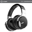 EGE 一番購】Cowin【E7S】主動...