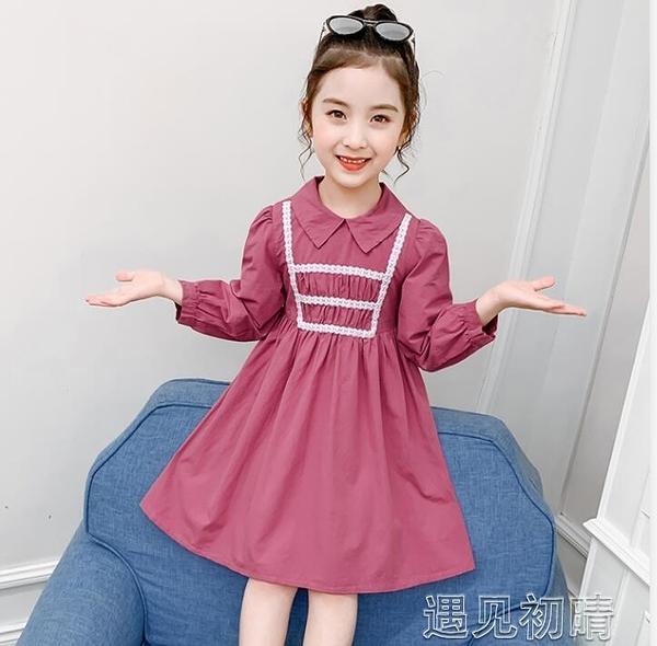 女童長袖洋裝女童洋裝新款秋季小女孩裙子兒童洋氣公主裙春秋裝長袖快速出貨