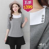 【五折價$399】糖罐子滿版千島3釦造型領上衣→黑 現貨【E52119】