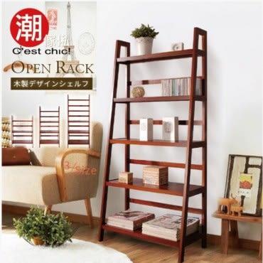 私の部屋實木五層梯形架