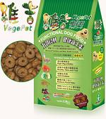 台北汪汪維吉機能素食 高級成犬(起司) 6.8公斤
