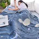 夏季薄毯子被子毛毯床單人法蘭珊瑚絨午睡空調毛巾被夏天薄款雙人   歐韓流行館