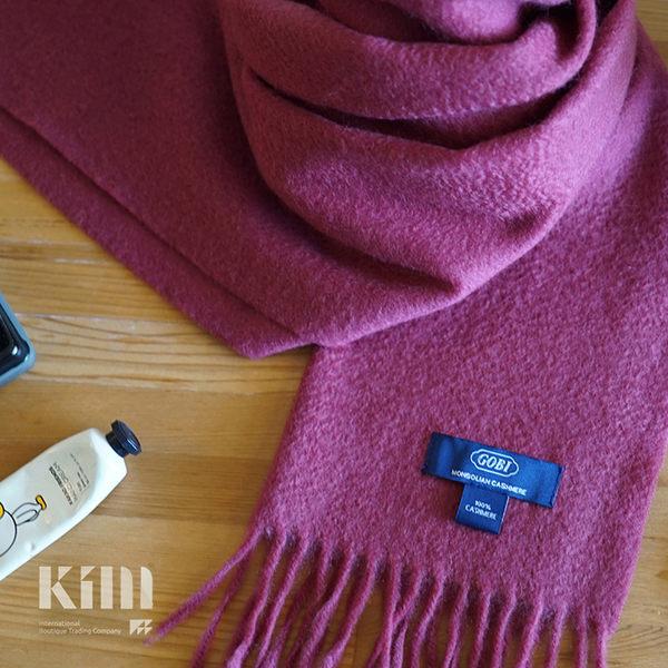 可傑 KIM Taiwan 魅力可人.莓果『GOBI 100% 喀什米爾圍巾』 原價3500 限時85折 $2975