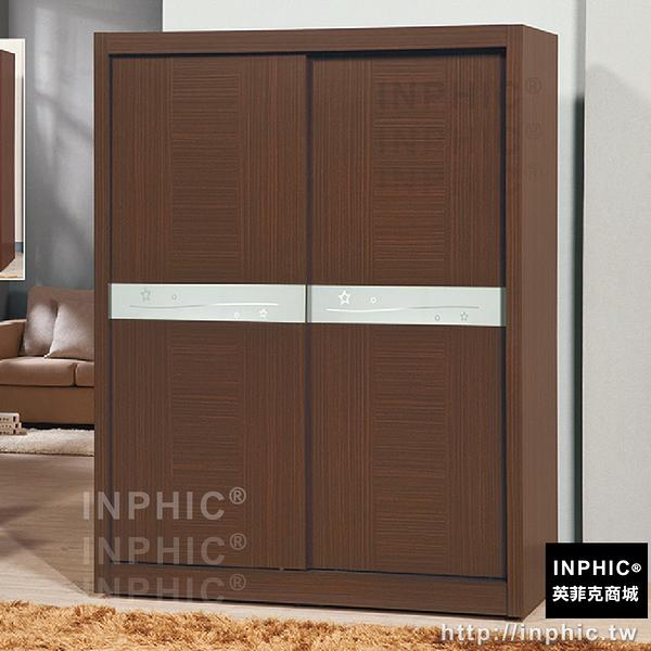 INPHIC-Uranus 天王星5×7尺胡桃衣櫥_E80E
