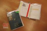 [珠友] 透明護照套 NA-20037