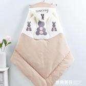 嬰兒用品純棉秋冬加厚抱被柔軟保暖外出新生兒包被寶寶冬初生襁褓 米希美衣