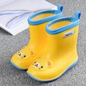 兒童雨鞋男童雨靴女童水鞋寶寶雨鞋防滑1-3嬰幼小孩公主可愛【七夕節好康搶購】