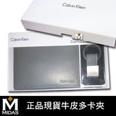 【CK】Calvin Klein 牛皮夾 多卡夾+CK鑰匙圈套組/灰色