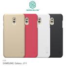 【愛瘋潮】 贈送保貼 NILLKIN SAMSUNG Galaxy J7+ / J7 Plus 超級護盾保護殼 抗指紋磨砂硬殼