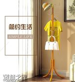 現代簡易衣架子落地鐵藝臥室掛衣架單桿式置物架簡約門廳衣帽架子