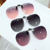 偏光墨鏡夾片近視釣魚駕駛眼鏡夾片式太陽鏡男女開車專用防紫外線 初色家居館
