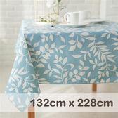 防水桌巾/淺藍月桂葉 (XL)【CasaBella 美麗家居】